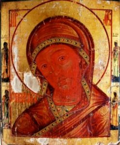 Virgin of the Flame – Wisdom Hermitage